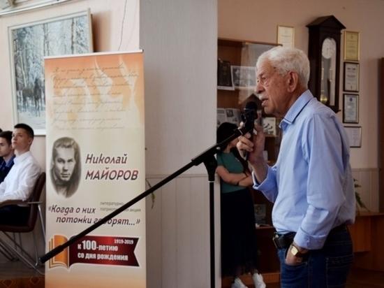 К вековому юбилею ивановского поэта выпустили книгу его стихов