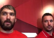 Смена караула: вместо Овечкина и Ковальчука у сборной новые лидеры