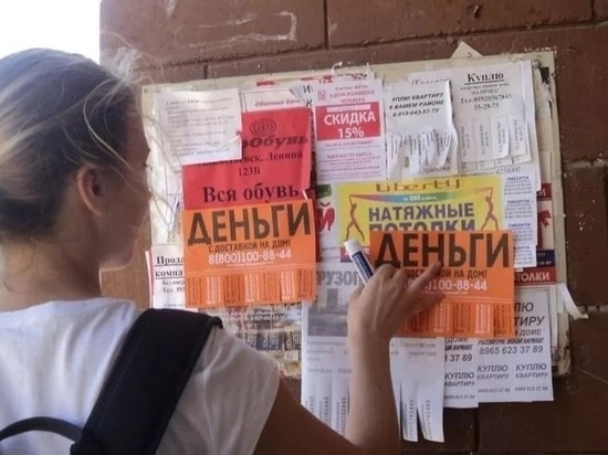 В Саранске придумают наказание для нерадивых расклейщиков рекламы