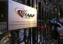 Взрывная идея: глава РУСАДА призвал очистить федерацию легкой атлетики