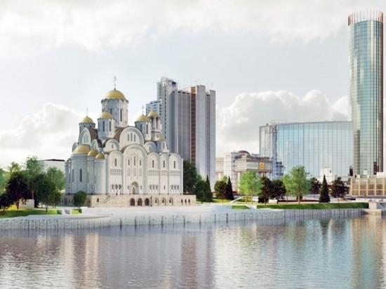 В Кремле прокомментировали акции протеста из-за храма в Екатеринбурге