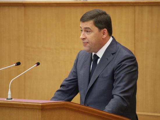В Свердловской области в два раза увеличится финансирование коммунальной инфраструктуры