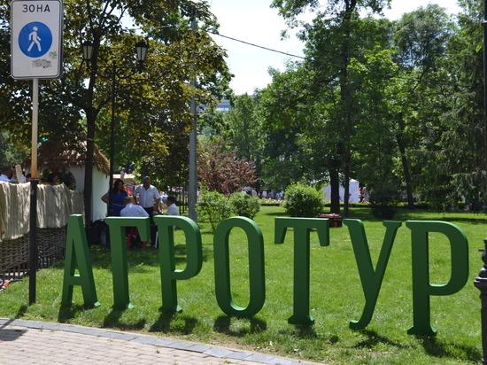 Выставка-ярмарка «АгроТУР-2019» пройдет в Краснодаре в пятый раз