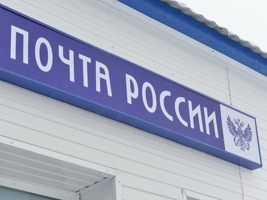 В Фурманове суд рассмотрит дело «нечистой на руку» начальницы почтового отделения