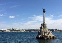 Севастополь получил право предоставлять льготы ветеранам