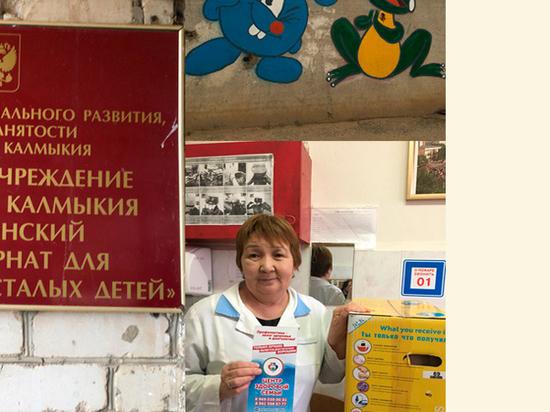 Калмыцкой сироте суд обязал вернуть 200 тысяч