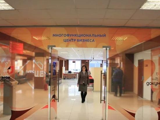 Заволжский МФЦ в Ульяновске приостановил работу из-за сломавшихся кондиционеров