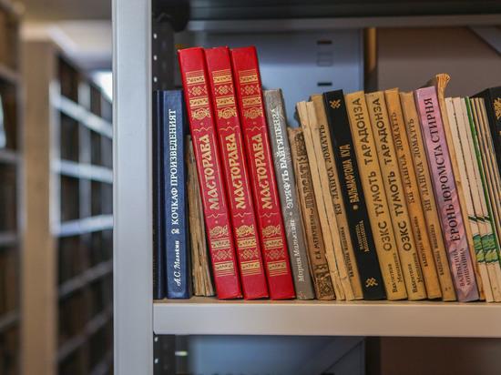 Жители Саранска могут подарить вторую жизнь старым книгам