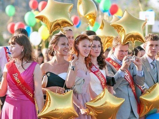 Калужскому выпускному дали название