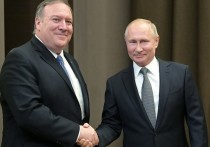 Путин заставил Помпео ждать три часа