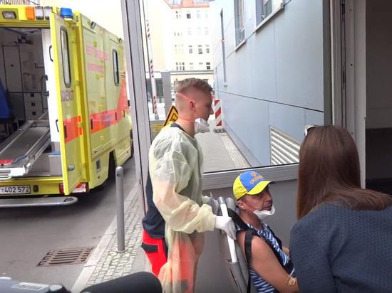 На лечение в Германию отправили еще 15 солдат ВСУ