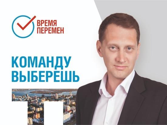 Владимир Сидоров: «Заставить чиновников слышать людей»