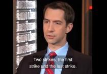 Американский сенатор: двух ударов достаточно, чтобы победить Иран