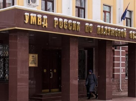 Калужские полицейские помогли москвичке найти пропавшего год назад брата