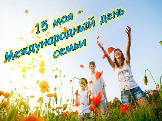 ЗАГС призывает астраханцев не разводиться в День семьи