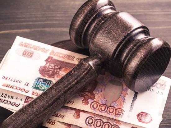 Ивановка заплатит штраф за «заботу» об иностранце