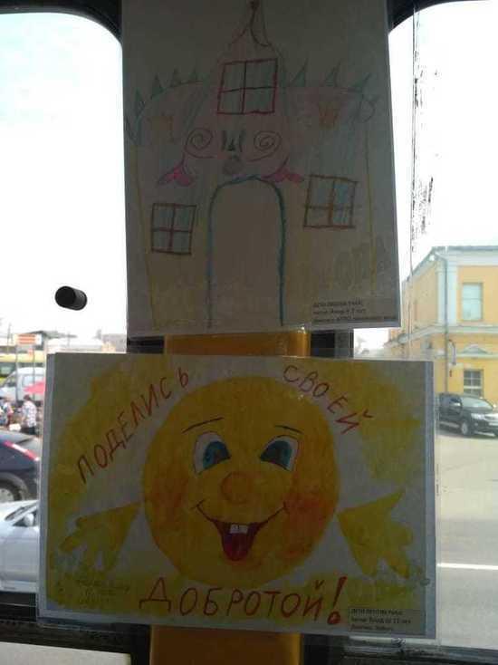 Дети с онкологическими заболеваниями украсили барнаульский трамвай