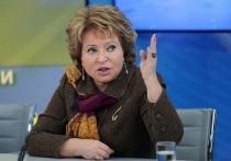 Матвиенко намерена посетить Турцию с официальным визитом