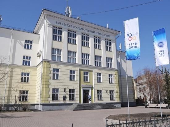 В ИГУ утвердили кандидатов на пост ректора