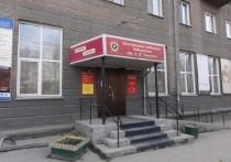 Первая библиотека Новосибирска отмечает 125-летие