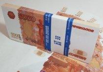 Житель Янтарного расплатился с долгами купюрой «банка приколов»