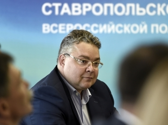 Эксперт РАНХиГС: укрепление позиций губернатора Ставрополья - закономерно