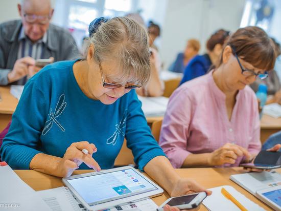 В Хакасии людей предпенсионного возраста обучат новой профессии