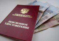 В ПФР ответят кому из калмыцких пенсионеров положена доплата