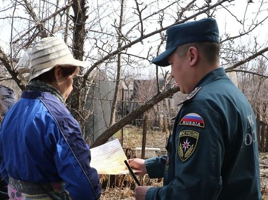 За халатность с огнем жители Хакасии заплатили около 500 тысяч рублей
