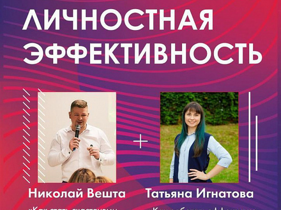 В Рязани стартует цикл лекций на открытом воздухе