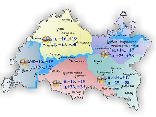 В ближайшие дни в Казани ожидаются дожди