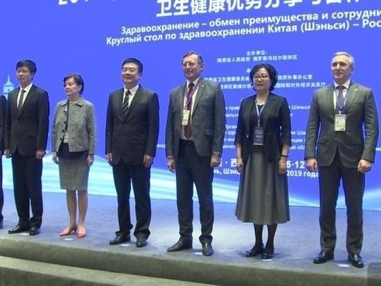 Китай собирается перенять опыт Урала  в высокотехнологичных медицинских услугах