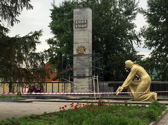 В Воронеже начали ремонт братской могилы №211