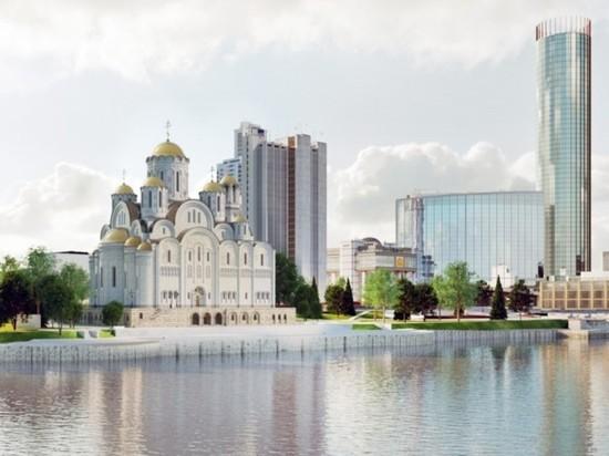 Соловьев назвал Екатеринбург