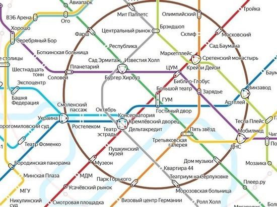 схема метрополитена в москве срочные займы на карту без отказов с плохой кредитной историей с 18