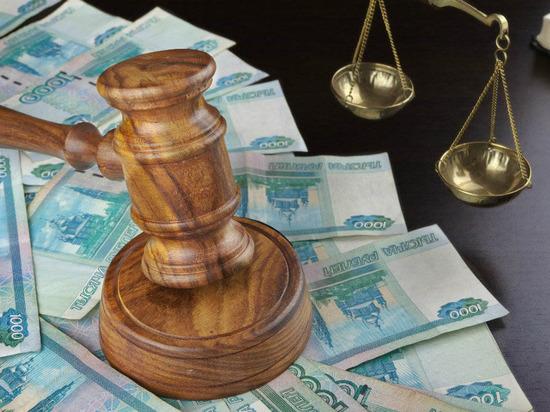 Бывшего главу поселения в Чувашии оштрафовали за разбазаривание полумиллиона бюджетных рублей