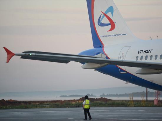 Снижены цены на перелеты из Екатеринбурга в Магадан