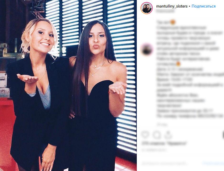 Россия в финале Евровидения 2019: яркий красноярский бэк-вокал белоруски Зины