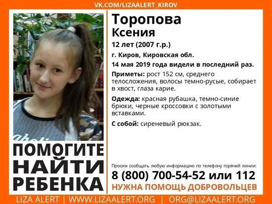 В Кировской области за сутки пропали три ребенка