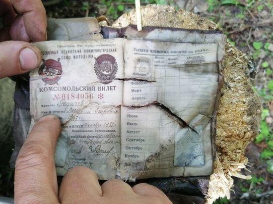 На Кубани ищут родственников лётчика времён ВОВ, чьи останки подняли поисковики под Тверью