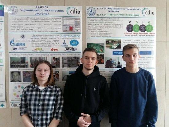 Студенты СурГУ поедут в Данию на международный конкурс инженерных проектов