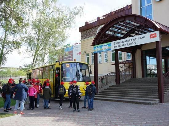 СвЖД предложила использовать рейсовые «Ласточки» для развития в регионе группового детского туризма