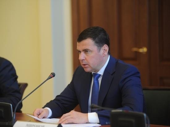 В прошлом году на соцподдержку жителей Ярославской области выделили 6,4 миллиарда рублей