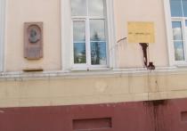 В Омске надругались над памятью Колчака