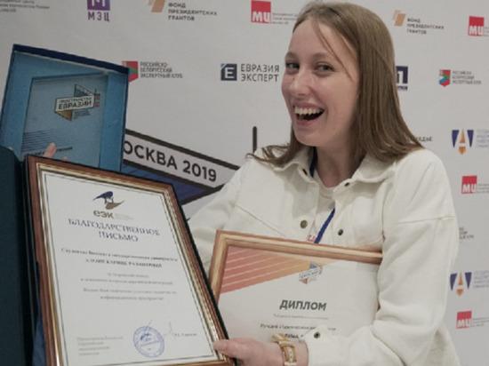 Студентка ВятГУ Карина Алоян победила на международном медиафоруме