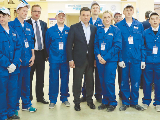 Немецкий гигант КНАУФ инвестировал вновое подмосковное производство стройматериалов 460млн рублей