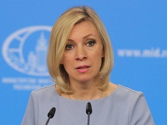 ВТаллине сообщили опризнании Эстонией существующей границы сРоссией