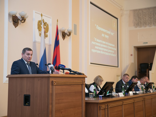 Бочаров о дольщиках: «Конструктивная совместная работа продолжится»