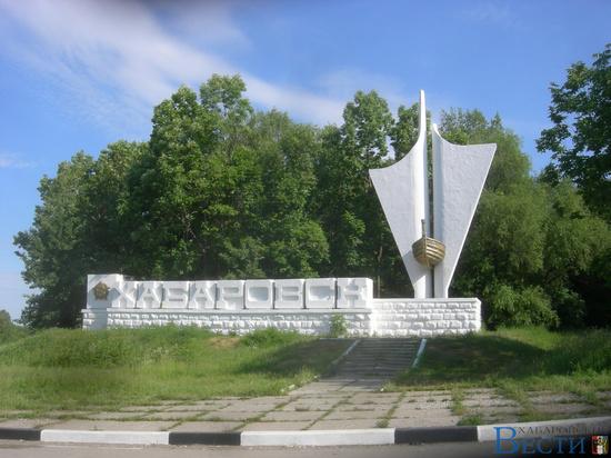 Обновлена стела на въезде в Хабаровск