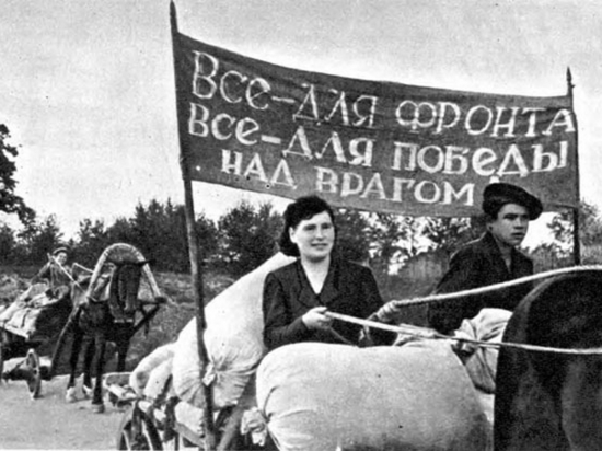 Как жил Хабаровский край в годы Великой Отечественной войны